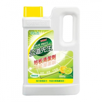 妙管家 公道先生地板清潔劑 (檸檬清香) 2000g
