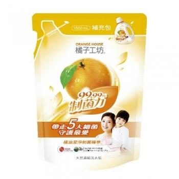橘子工坊 天然濃縮洗衣精補充包-制菌配方1500ml X6包