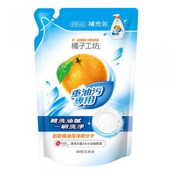 橘子工坊  重油污碗盤洗滌液 (補充包) 430ml