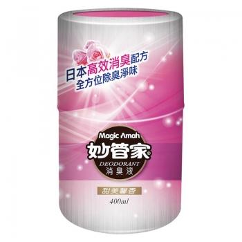 妙管家 消臭液-甜美馨香 (400ml)